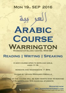 Warrington Arabic Course LQ